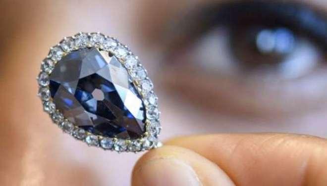 'نیلا ہیرا' آج 67 کروڑ روپے میں نیلام ہو گیا