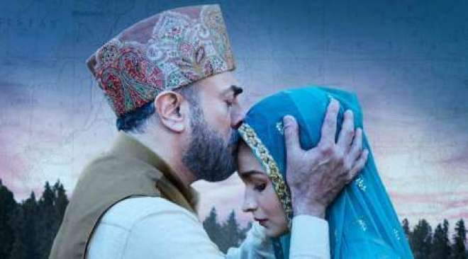 ْ رنویر سنگھ اور عالیہ بھٹ کی فلم ''گلی بوائے '' کے ممبئی میں آخری ..