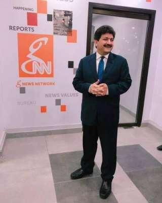 معروف اور سینئر صحافی حامد میر نے جیو اور جنگ گروپ کو خیرباد کہہ دیا