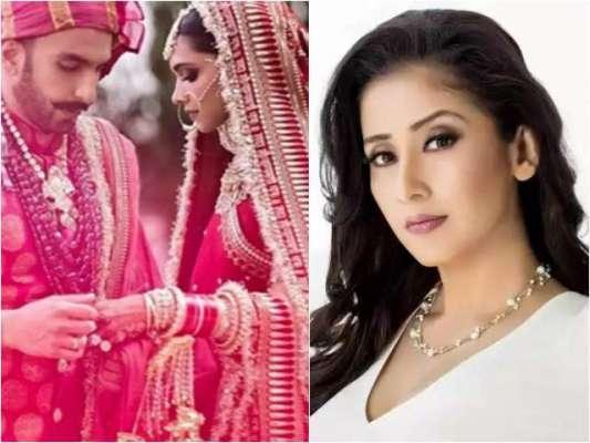 منیشا کوئرالہ کا دیپیکا پڈوکون اور رنویر سنگھ کی شادی میں شرکت کی دعوت ..