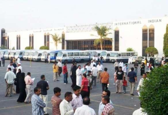 سعودیہ عرب میں غیر ملکی طلباء کی بڑی تعداد اضافی فیسوں کی وجہ سے سکول ..