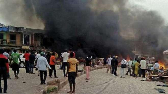 نائیجیریا کے گاﺅں میں ڈکیتوں اور مقامی ملیشیا کے درمیان تصادم 50سے ..