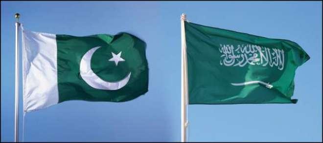 سعودی پاکستانی بحری مشقیں جاری