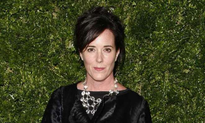 معروف امریکی فیشن ڈیزائنر کیٹ اسپیڈ گھر میں مردہ پائی گئیں