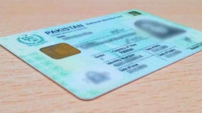 نادرا نے شناختی کارڈ کی فیسوں میں 100 فیصد اضافہ دکردیا