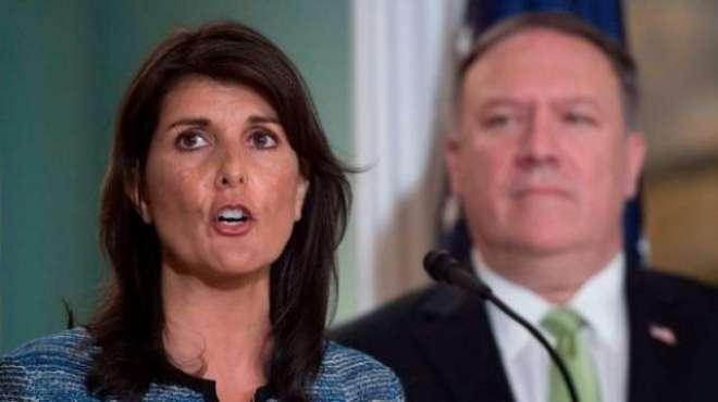 امریکہ نے اقوام متحدہ کی انسانی حقوق کونسل پر اسرائیل مخالف ہونے کا ..
