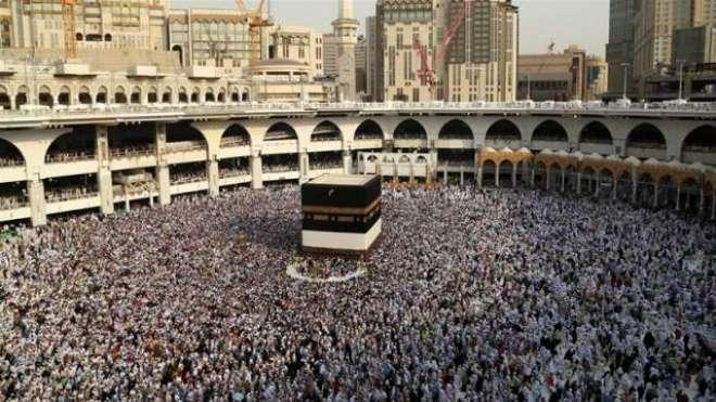 سعودی عرب، شاہی ہدایت پر 16ادارے زائرین کیلئے متحرک