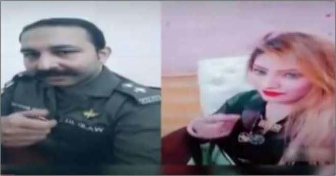 پنجاب پولیس کے اہلکار بھی