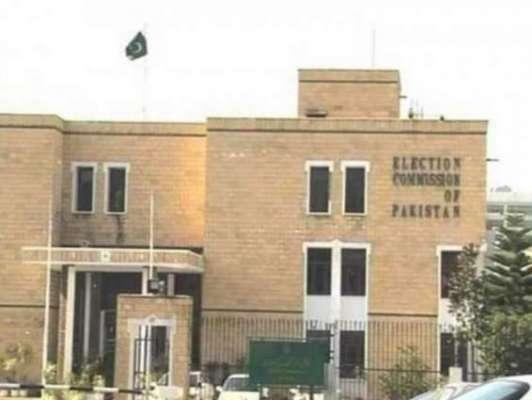 لاہور ہائی کورٹ کا فیصلہ معطل ،ْ الیکشن کمیشن نے نیا شیڈول جار ی کر ..