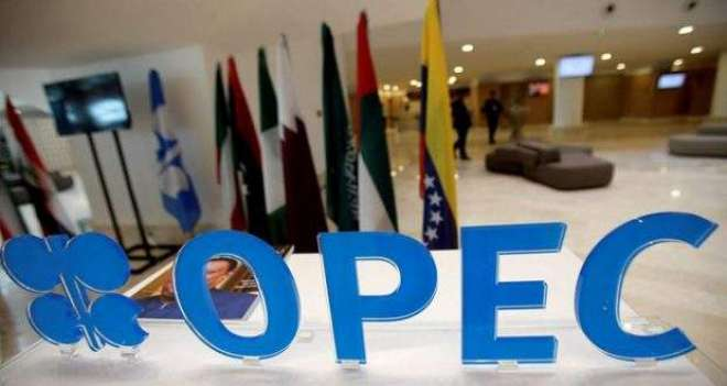 اوپیک تیل کی پیداوار میں اضافہ پر رضامند