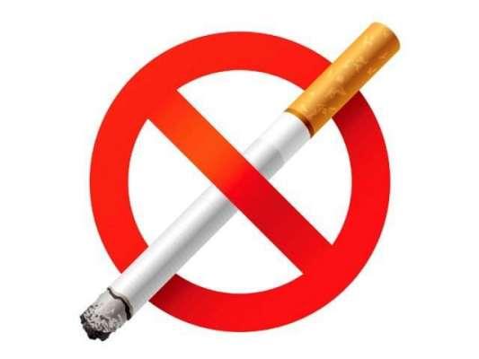 سگریٹ نوشی پر مکمل پابندی عائد کرنے کیلئے لاہور ہائیکورٹ میں اپیل دائر ..