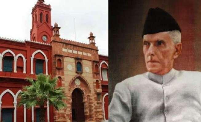 بھارت کی علی گڑھ مسلم یونیورسٹی میں آویزاں بانی پاکستان قائداعظم ..