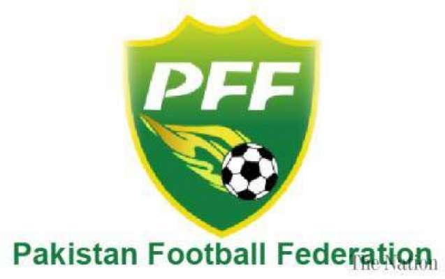 پاکستان فٹ بال فیڈریشن نے نیشنل گیمز میں فٹ بال ایونٹ کے ڈراز کا اعلان ..