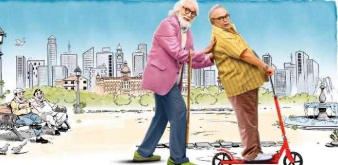 فلم '' 102 ناٹ آئوٹ '' کا گانا ''بدومبا'' ایک جوش اور خوشی کا احساس ..