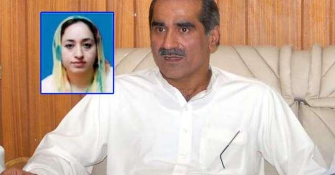 خواجہ سعد رفیق کی دوسری شادی کا انکشاف، پہلی بیوی نے اپنے کاغذات نامزدگی ..
