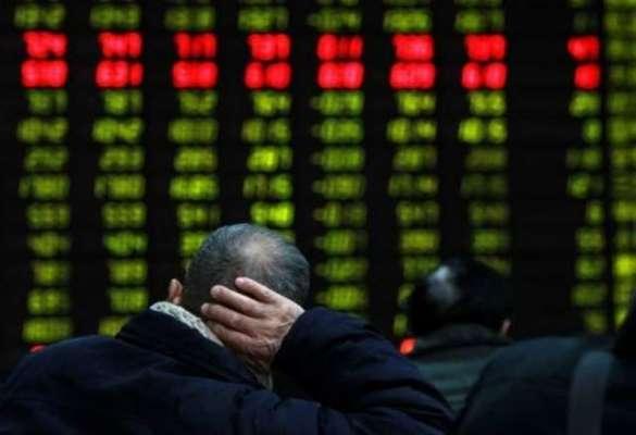 شنگھائی سٹاک مارکیٹ معمولی اضافے پر بند