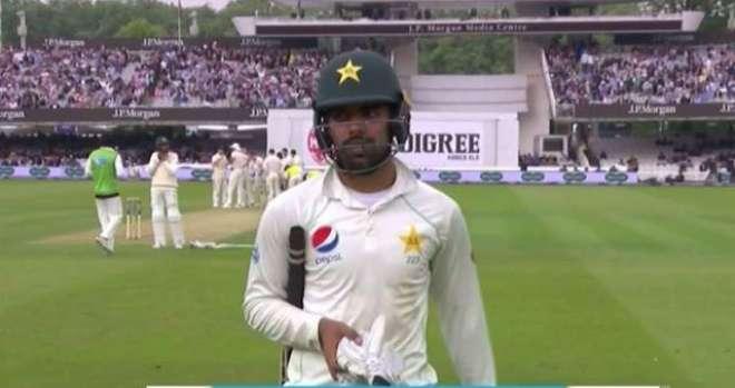 لارڈز ٹیسٹ، پاکستان فتح کی پوزیشن میں آگیا