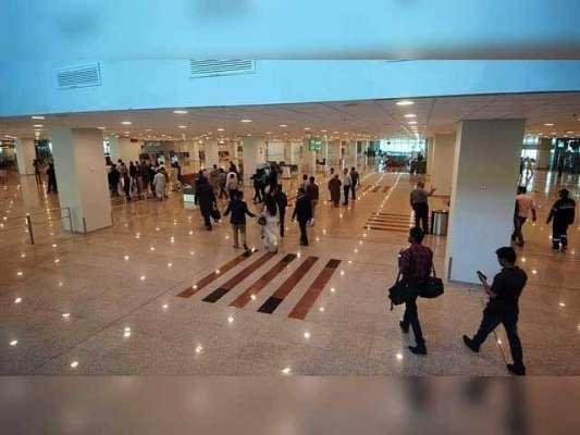 پی آئی اے کا شرمناک کارنامہ ،لندن سے آئے مسافروں کا سامان غائب
