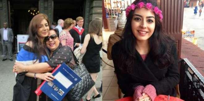 شیریں مزاریں کی بیٹی ایمان زینب کے خواجہ آصف سے متعلق ٹویٹ نے ہل چل ..
