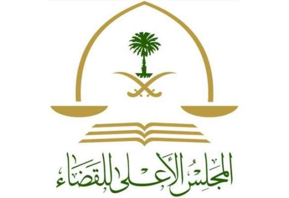 سعودی عرب:غیر قانونی طور پر مقیم افراد سے متعلق مقدمات عدالتوں میں ..