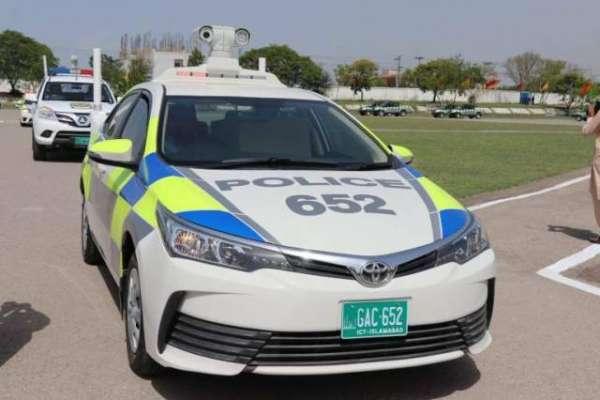 اسلام آباد پولیس کا انقلابی اقدام ،پولیس کے ہنگامی یونٹ کو اپ گریڈ ..