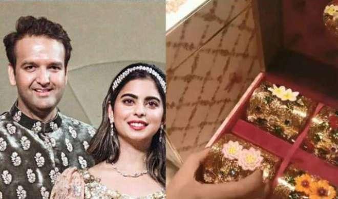 بھارت کے امیر ترین شخص مکیش امبانی کی بیٹی کی شادی کا کارڈ سوشل میڈیا ..