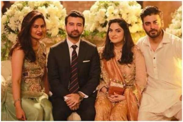 اداکارہ فواد خان کی بہن کی منگنی کی خفیہ تقریب کی تصاویر میڈیا میں لیک ..