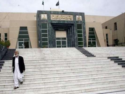پشاور ہائی کورٹ ایبٹ آباد بینچ کا ہڑتال کرنے والے نجی تعلیمی ادارے ..