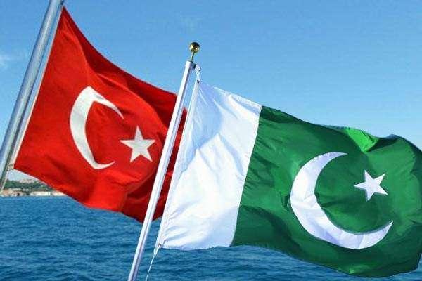 پاکستان اور ترکی کے عوام اسلامی اخوت ، بھائی چارے اور پیار و محبت کی ..