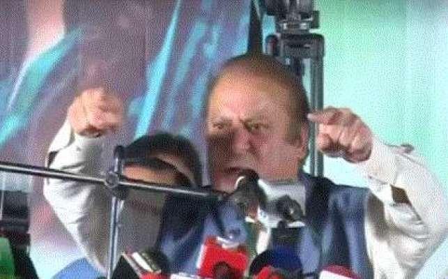 گوجرانوالہ سےرانانذیر کی تحریک انصاف میں شمولیت پر نواز شریف کا رد ..