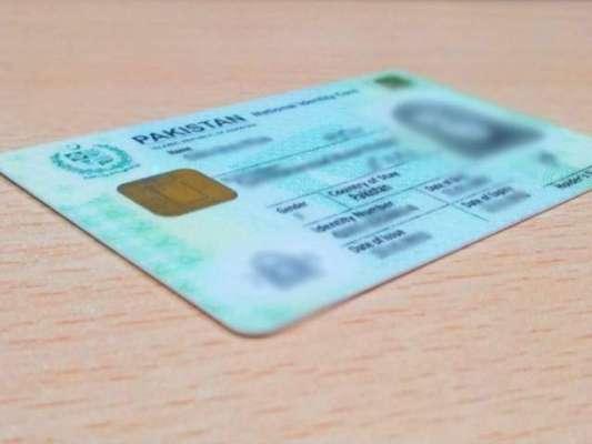 سعودی عرب میں مقیم پاکستانیوں کیلئے قومی شناختی کارڈ کی فیس میں کمی ..