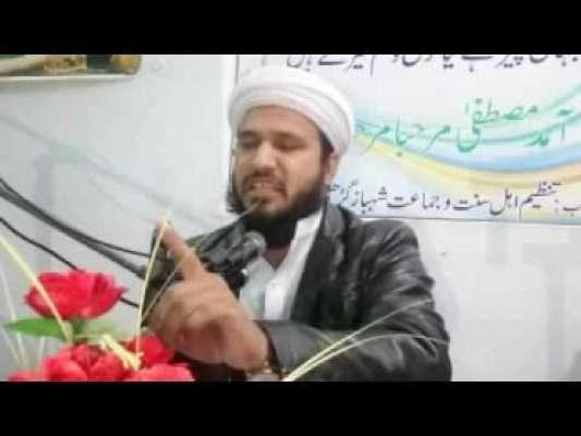 راولپنڈی،قائد اعظم یونیورسٹی کی چیئر کا نام تبدیل کرکے تحریک لبیک ..