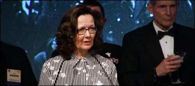 امریکی خفیہ ادارے سی آئی اے کی پہلی خاتون سربراہ' جینا ہیسپل متشدد ..