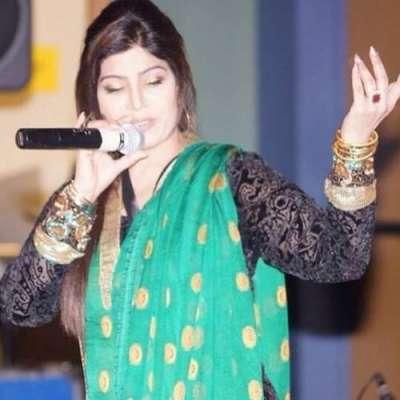 شبنم مجید ،کاشف محمود اوروصی شاہ نے عید الاضحی کیلئے نجی ٹی وی کے شو ..