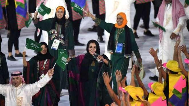 فیفا ورلڈکپ کے آغاز سے قبل 13 سے 17 سال کی 6 سعودی لڑکیوں کو اہم کانپ سونپ ..