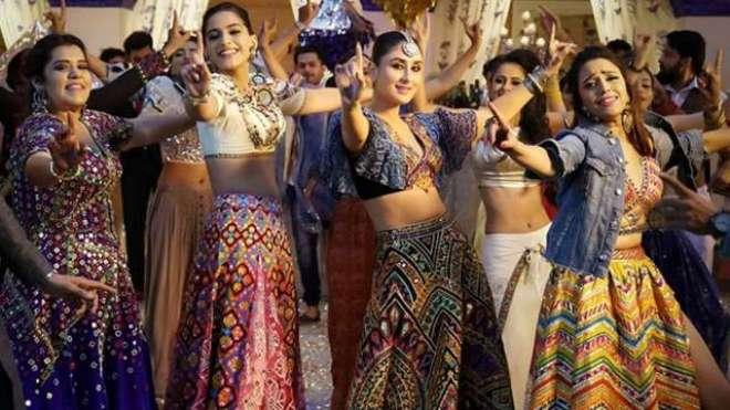 فلم ''ویرے دی ویڈنگ'' میں میری کرینہ کپور خان کے ساتھ کیمسٹری کو ..