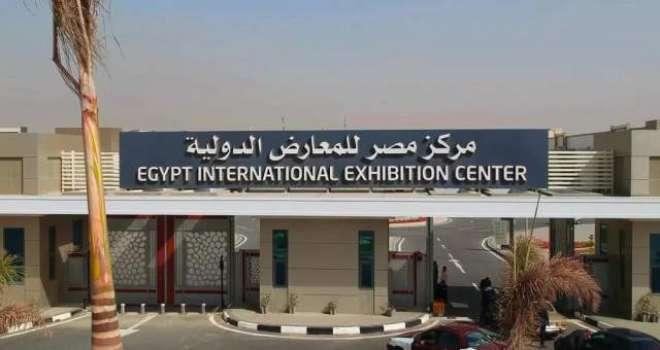 مصر میں عالمی نمائش میں شرکت کی خواہش مند کمپنیوں سے درخواستیں طلب