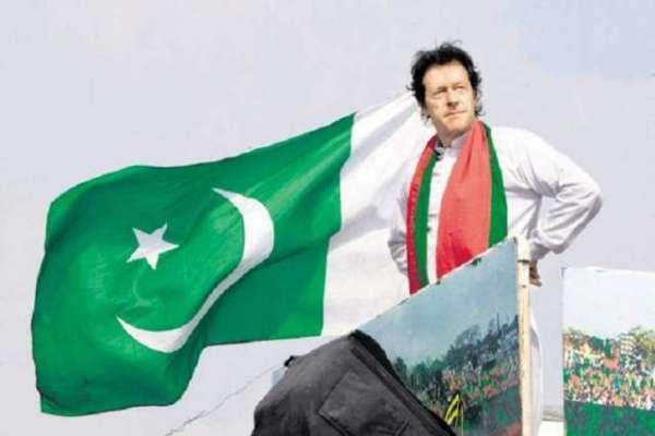 عمران خان نے یوم آزادی کے حوالے سے خصوصی پیغام جاری کردیا