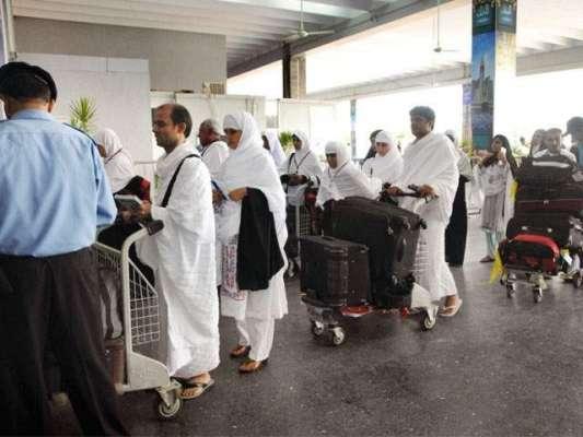 36 ممالک کے حجاج کی امیگریشن امسال اپنے وطن میں ہی ہوگی،سعودی عرب