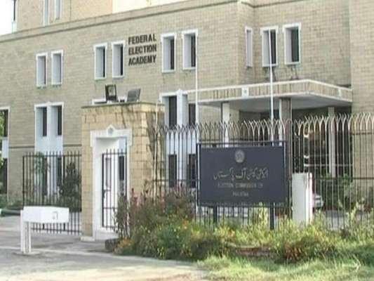 الیکشن کمیشن نے سندھ کے 29 اضلاع میں حساس اور حساس ترین پولنگ اسٹیشنز ..