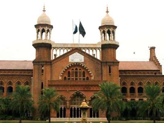 چیئرمین پنجاب ہیلتھ کیئر کمیشن کیخلاف توہین عدالت کی درخواست پر نوٹس ..
