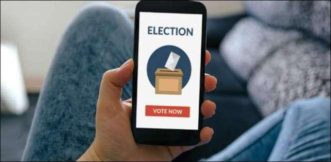 سمندر پار پاکستانیوں کو ووٹنگ کا حق دینے کے لیے تشکیل دی گئی ٹاسک فورس ..