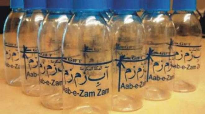 آب زم زم کی حفاظت کی جائے،خادم حرمین شریفین شاہ سلمان بن عبدالعزیز