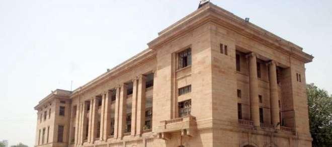 سندھ ہائی کورٹ نے لاپتہ شہریوں کے گمشدگی سے متعلق کیس کی سماعت 27 جولائی ..