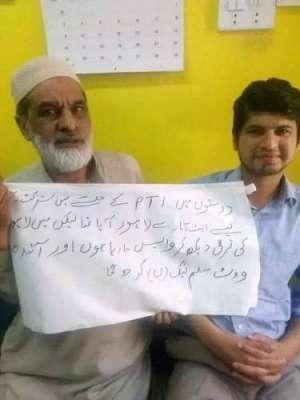 پی ٹی آئی کے جلسے میں شرکت کے لیے آیا شہری لاہور کی ترقی دیکھ کر مسلم ..