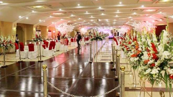 شادی ہالوں سے اضافی ٹیکس وصولی کا اقدام لاہور ہائیکورٹ میں چیلنج