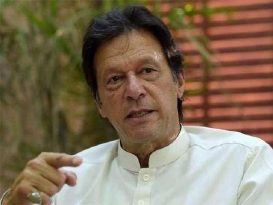 وزیر اعظم عمران خان سے او آئی سی کے سیکرٹری جنرل ڈاکٹر یوسف بن احمد ..
