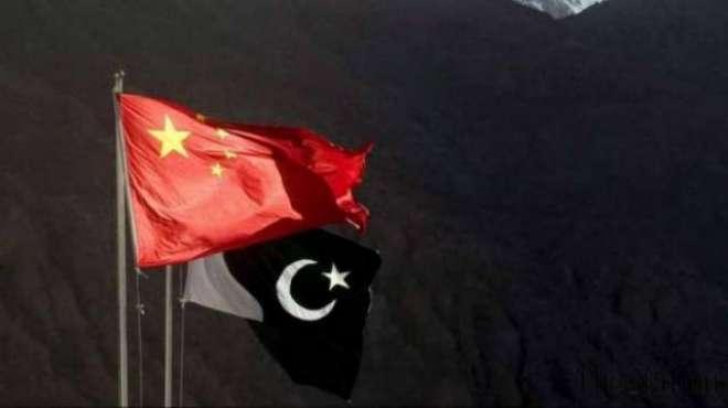 چین، یورپ رابطے کیلئے پاکستان اہم اسٹیشن ہے، چینی اخبار