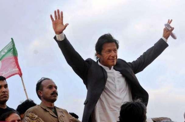 عمران خان انتخابات میں حصہ لینے کیلئے اہل ہیں یا نہیں۔۔۔ریٹرننگ آفیسر ..