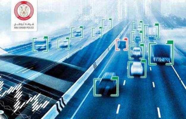 متحدہ عرب امارات ، ڈرائیونگ لائسنس ختم ہونے پر خلاف ورزی کا ریکارڈ ..